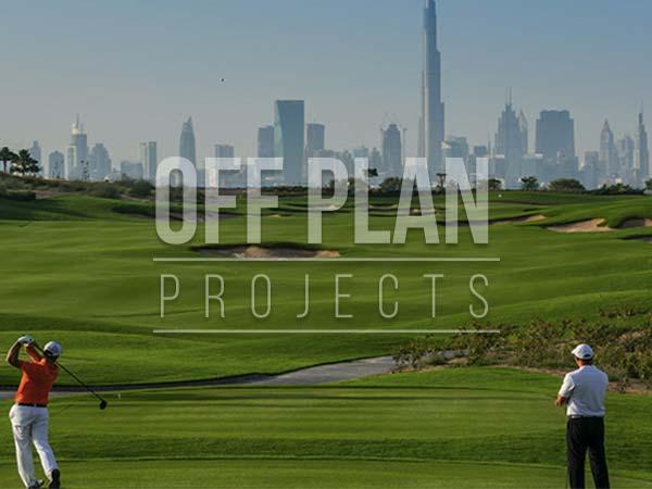 Emaar Golf Grove Dubai Hills Estate